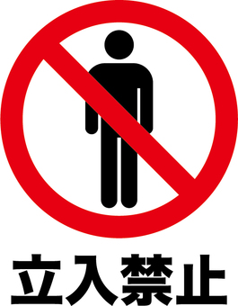 Prohibition 1a