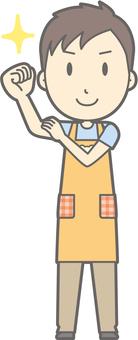Nursery teacher man - armband - whole body