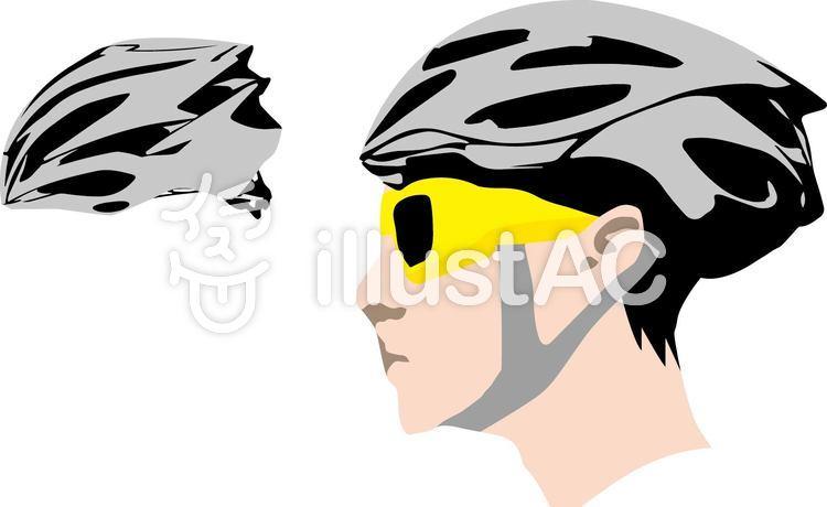 ロードバイク ヘルメット2イラスト No 939021無料イラストなら