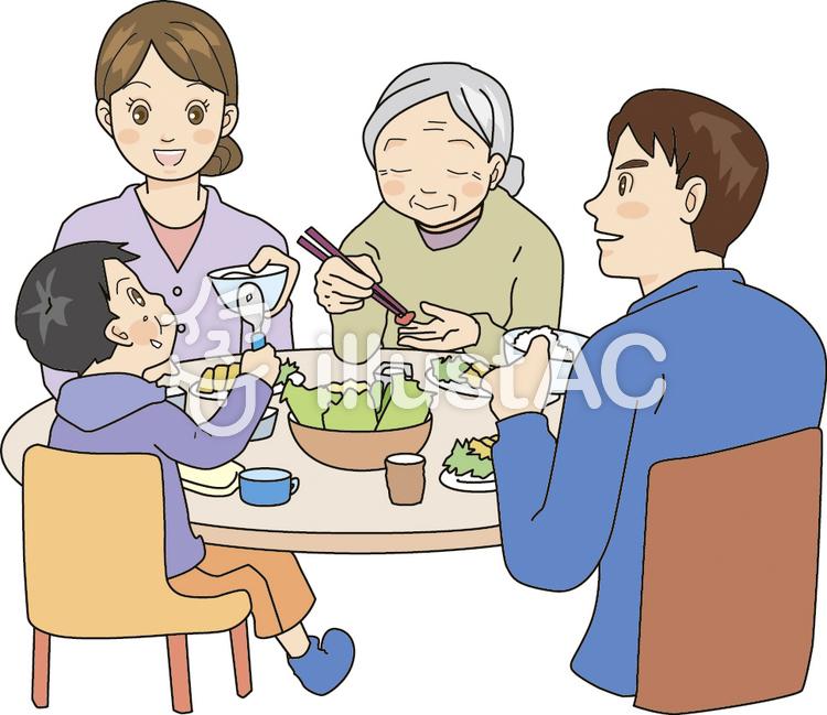 家族で団らんの食事イラスト No 582023無料イラストならイラストac