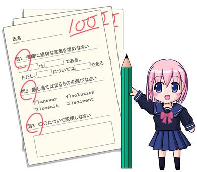 Female student 1P winter clothes σ ワ σ test pencil