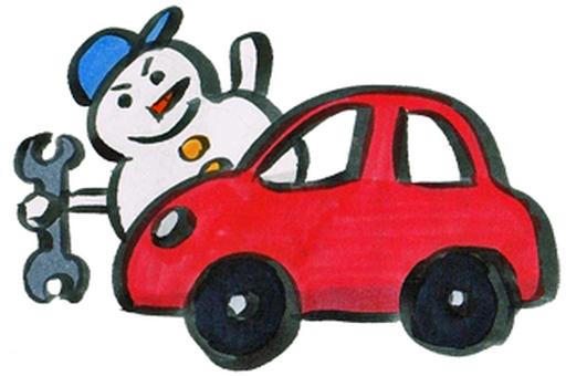 Automobile inspection