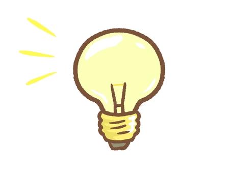 点灯した電球