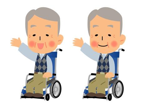 Elderly man wheelchair set clean