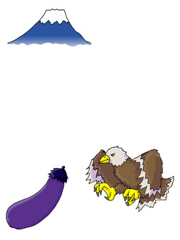 One Fuji two eagle three eggplant