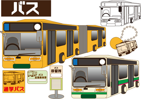 Vehicles (various buses)