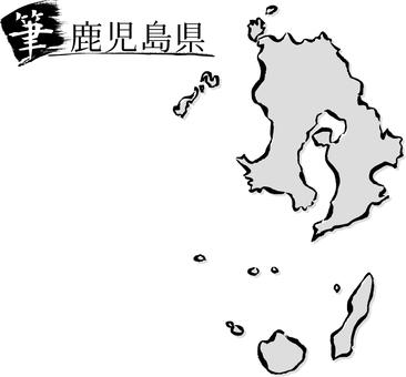 46 Kagoshima prefecture