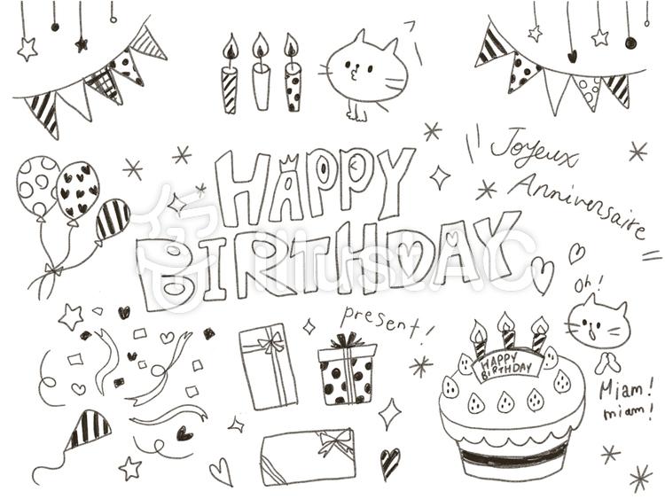 誕生 日 イラスト 手書き 誕生日カード可愛い手書きメッセージ 書き方のコツ