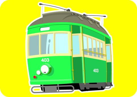 전기 아라카와 선 400 모양
