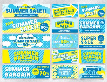 Sale bargain banner set (blue, yellow)