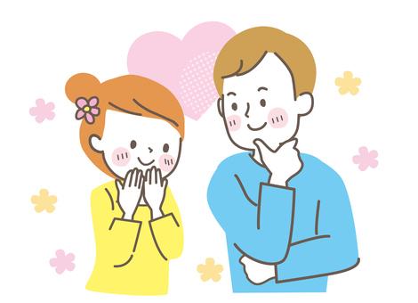 親密的年輕情侶約會