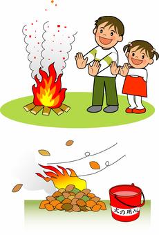 たき火をしている子供
