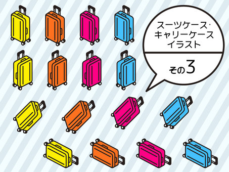 Suitcase illustration <3>