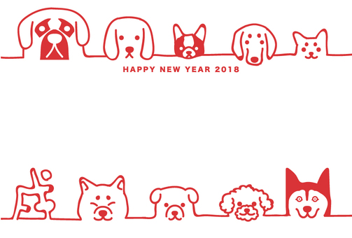 New Year card template 2018_09