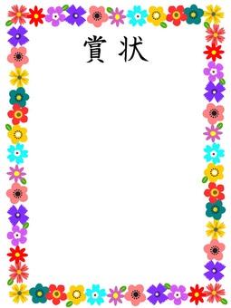 Certificate frame, flower (vertical)