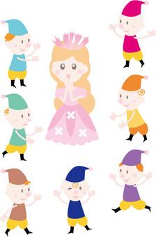 Princess and seven dwarfs