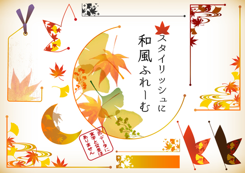 Japanese style decorative autumn 12