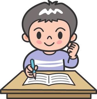 Elementary school / cram school guts boy 1