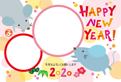 Child New Year's card (photo frame)