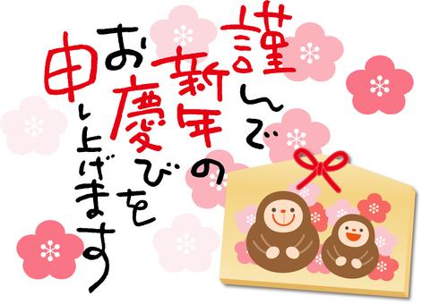 Monkey's parent / child postcard