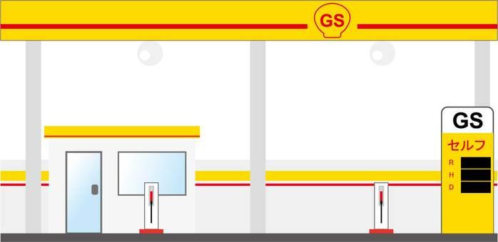 Petrol station 3