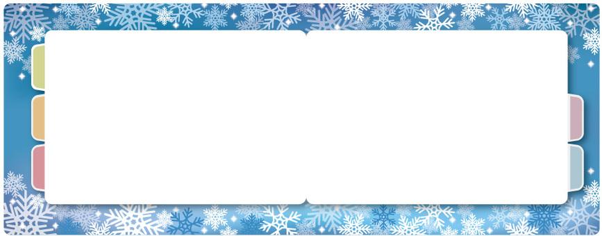 Christmas file blue