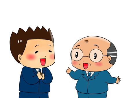 Male employees talking