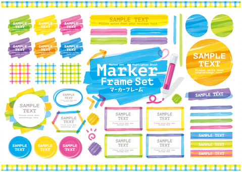 Marker brush frame