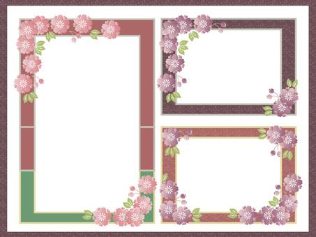 Cherry tree frame 2