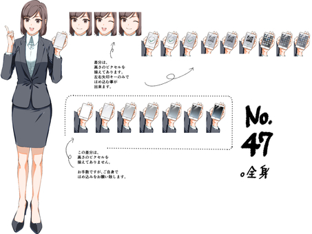 OL Yamada 47
