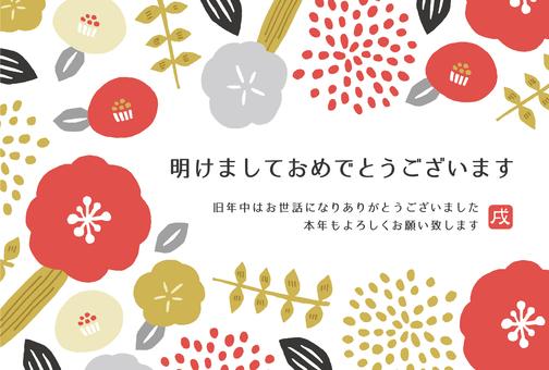 レトロ花年賀状赤グレー