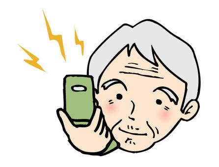 Mobile phone jogging