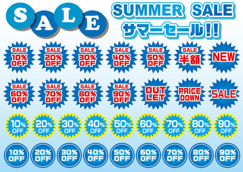 Sale material 2018_ Summer sale version C