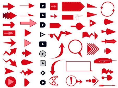 Arrow cursor set red vector
