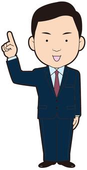 Sankei businessman (pointing at)