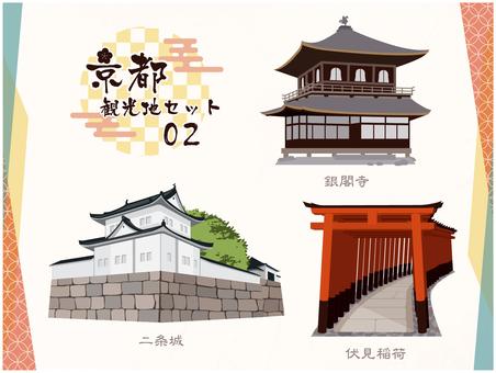 Kyoto 02 _ Fushimi Inari Shrine Nijo Castle _ Ginkakuji