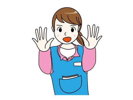 Female (helper and nursery school teacher)