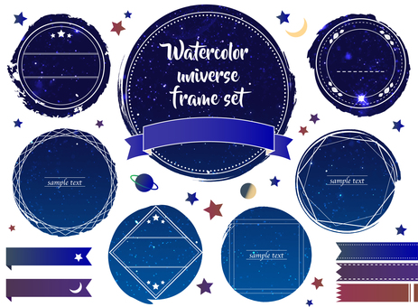 Starry frame set