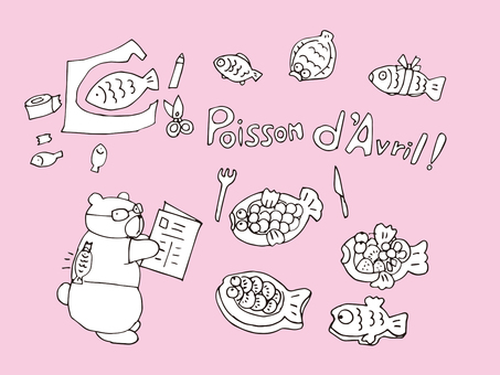 Poisson dubrill (line drawing)