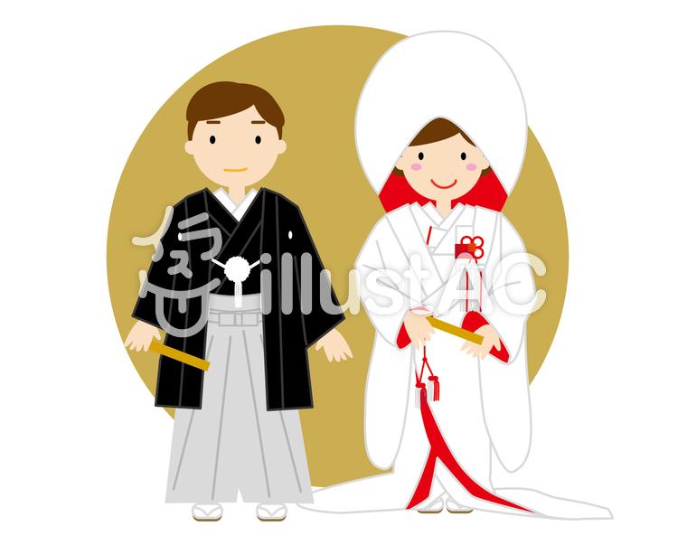 結婚式和装イラスト , No 1072917/無料イラストなら「イラストAC」