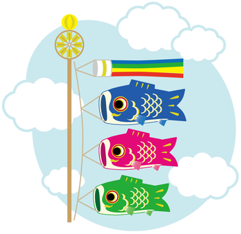 Carp streamer, with background