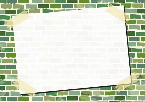 Brick green _ green
