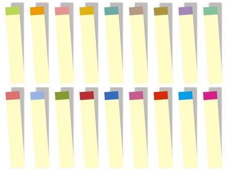 Sticky note (yellow) set 1