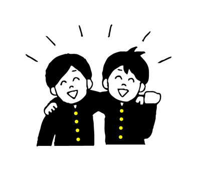 어깨동무 교복 남성 2 명 (단순)