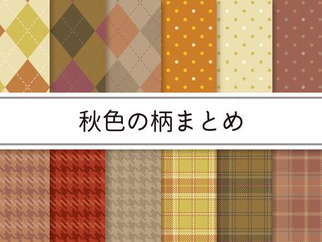 Summary of autumn pattern