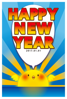 New Year's cards Hinode chick box included