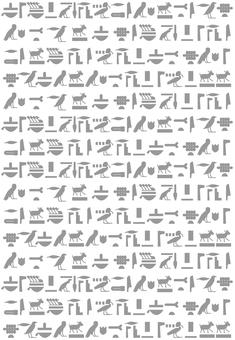 エジプト-ヒエログリフ-背景-黒ver.