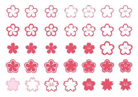 Sakura mark