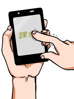 Smartphone billing