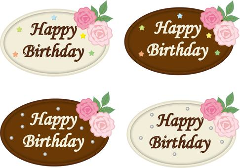 Birthday chocolate plate
